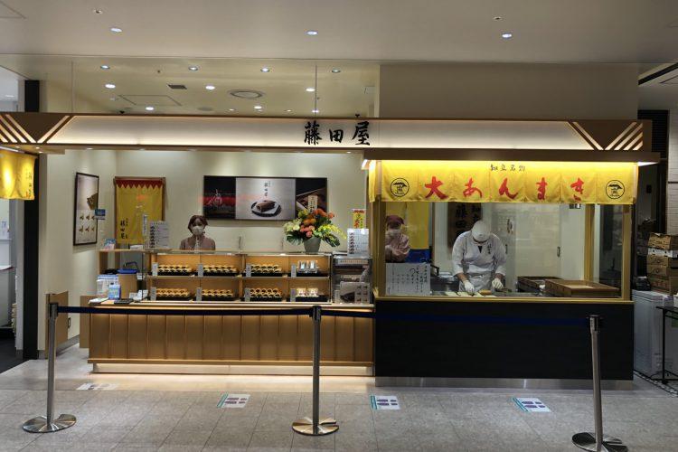ららぽーと愛知東郷店