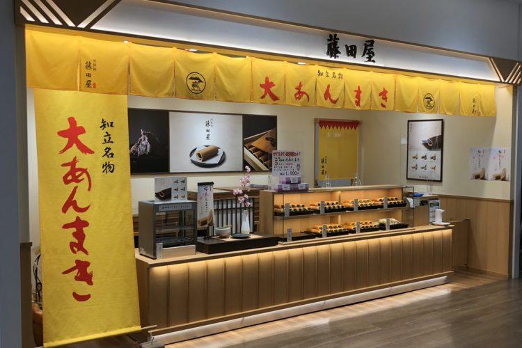 【3月3日】カラフルタウン岐阜新店舗オープンのお知らせ
