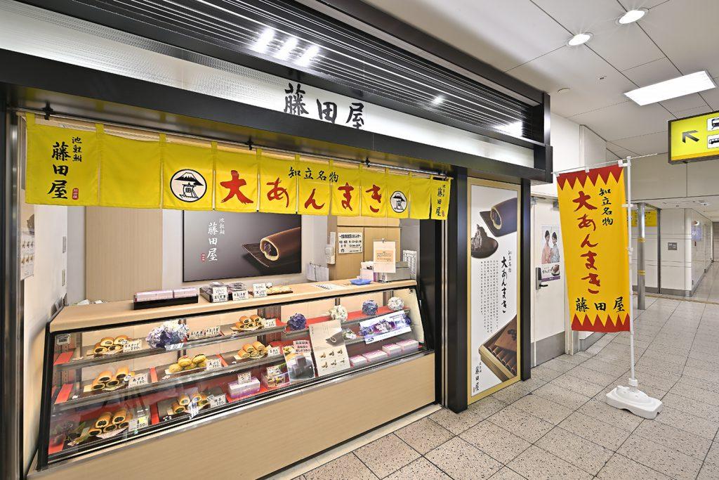 近鉄名古屋駅店